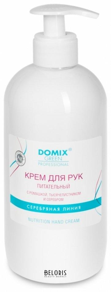 Крем для рук Domix Green ProfessionalКрем для рук<br>Обладающий легкой и нежной текстурой крем быстро и полностью впитывается и оставляет ощущение комфорта и заботы. Экстракт ромашки и тысячелистника насыщает кожу рук витаминами, эффективно увлажняет и смягчает кожу рук. Наносеребро серебро обладает заживляющим действием и блокирует размножение вредных микробов. Крем нейтрализует вредное действие моющих средств, солнечных лучей и ветра, идеально подходит для массажа.<br>Пол: Женский; Линейка: Серебряная линия; Объем мл: 500;