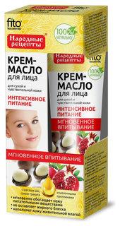 Крем-масло для лица «Интенсивное питание» с маслом Ши, соком граната и молочными протеинами (для сухой и чувствительной кожи)  Фитокосметик