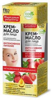 Крем-масло для лица с маслом шиповника, овсяным молочком и экстрактом клубники «Интенсивное питание»  Фитокосметик