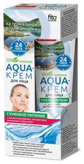 Aqua-крем для лица на термальной воде Камчатки «Глубокое питание»  Фитокосметик