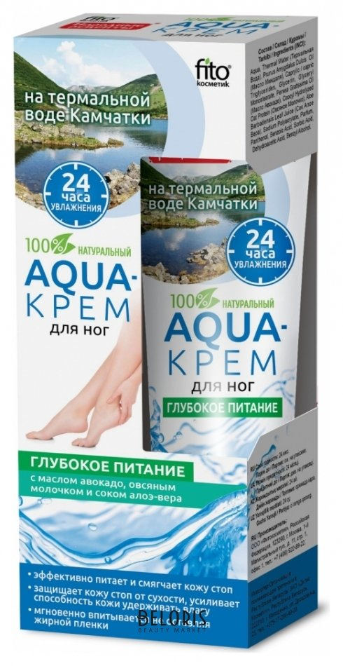 Крем для ног ФитокосметикКрем для ног<br>Эффективно питает и смягчает кожу стоп Защищает кожу стоп от сухости, усиливает способность кожи удерживать влагу, Мгновенно впитывается не оставляя жирной пленки Эффект с первого применения и на 24 часа Изысканная формула aqua-крема на основе термальной воды Камчатки глубоко проникает в клетки кожи, интенсивно питает и увлажняет, предотвращает появление мозолей, натоптышей, снимает усталость, придает Вашим ножкам легкость и гладкость. Природные компоненты aqua-крема эффективно увлажняют и поддерживают естественную увлажненность кожи, способствуют заживлению ранок и микротрещин. Эффект заметен с первого применения и длится 24 часа. Масло авокадо - оказывает антимикробное и антигрибковое действие, снимает шелушение, покраснение, насыщает кожу кислородом, повышает кожный иммунитет. Овсяное молочко - обладает очищающим и успокаивающим действием, эффективно смягчает, способствует обновлению клеток кожи. Сок алоэ-вера - мгновенно увлажняет и обогащает кожу питательными веществами, обладает противовоспалительными свойствами, насыщает кожу витаминами А, С, Е, В12, снимает раздражение.<br>Пол: Женский; Линейка: Народные рецепты; Объем мл: 45;