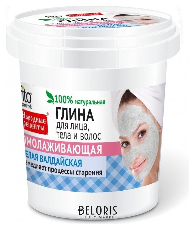 Глина для волос Фитокосметик Белая валдайская глина для лица, тела и волос омолаживающая