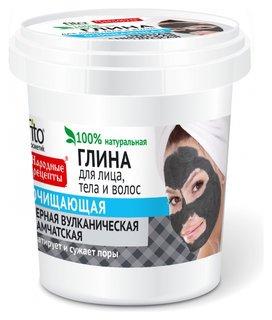 Очищающая черная вулканическая камчатская глина для лица, тела и волос  Фитокосметик