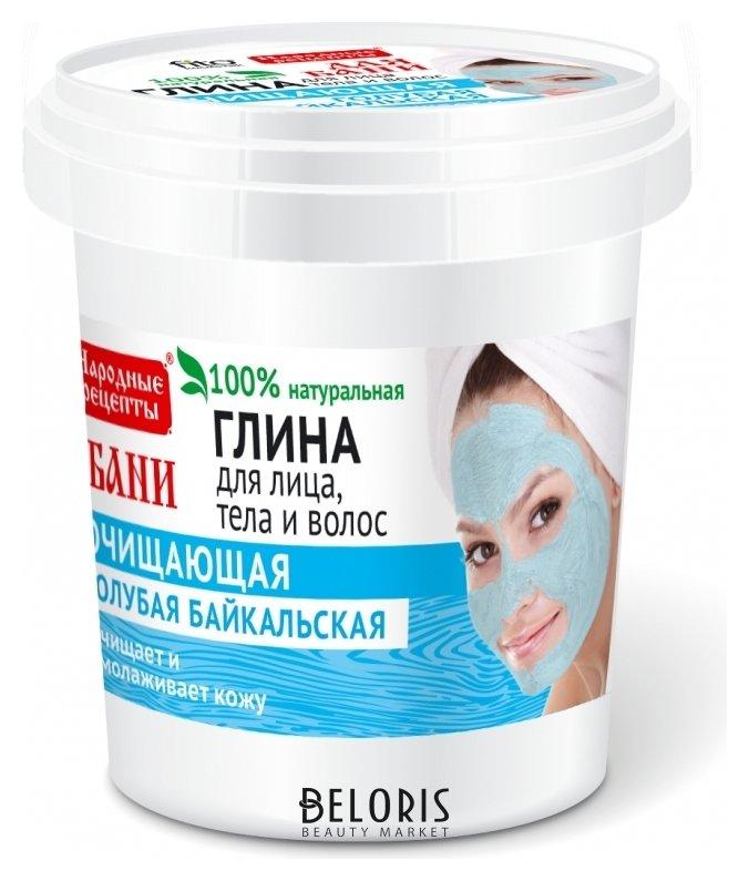 Глина для волос ФитокосметикГлина для волос<br>Это превосходные средства для ухода за волосами и кожей. Глины содержат все минеральные соли и необходимые микроэлементы, благодаря чему эффективно борются со всеми несовершенствами.<br>Пол: Женский; Линейка: Народные рецепты; Вес г: 155;