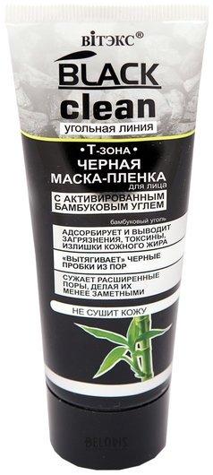 «Т-зона» Черная маска-пленка с активированным бамбуковым углем