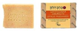 Натуральное мыло ручной работы Цитрусовая свежесть  Levrana