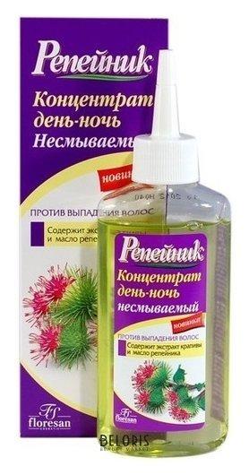 """Концентрат """"Репейник"""" день-ночь несмываемый"""