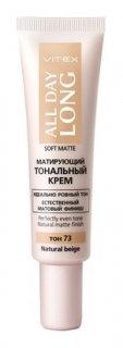 Тональный крем для лица матирующий Soft Matte  Белита - Витекс