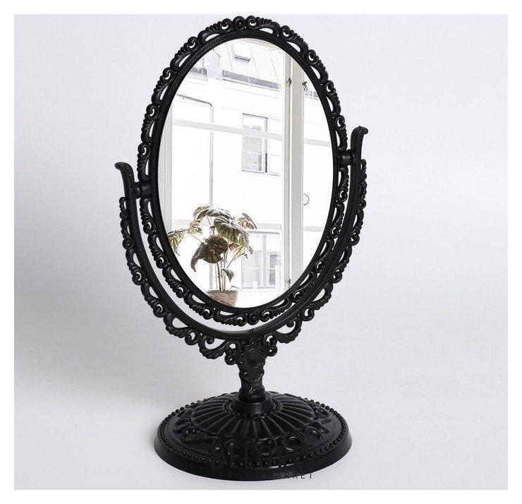 Купить Зеркало настольное «Ажур», двустороннее, с увеличением, зеркальная поверхность — 8, 8 × 12, 2 см, цвет чёрный, NNB, Россия
