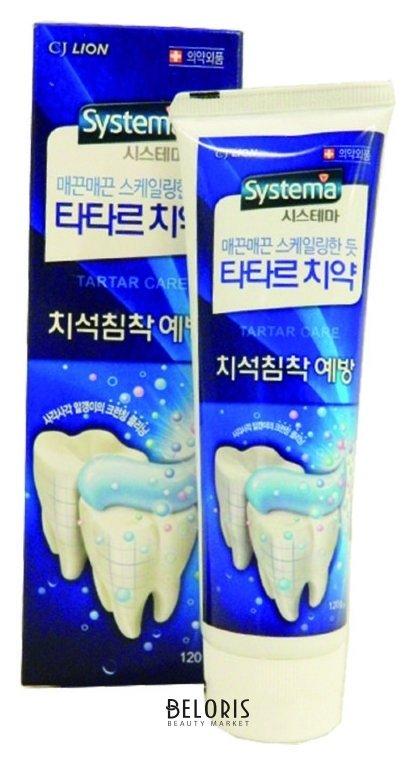 Зубная паста для полости рта CJ LionЗубная паста для полости рта<br>Великолепная паста, эффективно борющаяся с зубным налетом и вредными бактериями. Помогает предотвратить болезни десен, предупреждает появление кариеса, оказывает выраженное отбеливающее действие. Также паста быстро и эффективно устраняет неприятный запах изо рта, надолго сохраняя дыхание свежим. Основные компоненты пасты: фторид натрия, пирофосфат натрия, диоксид кремния стоматологического типа.<br>Пол: Женский; Объем мл: 120;