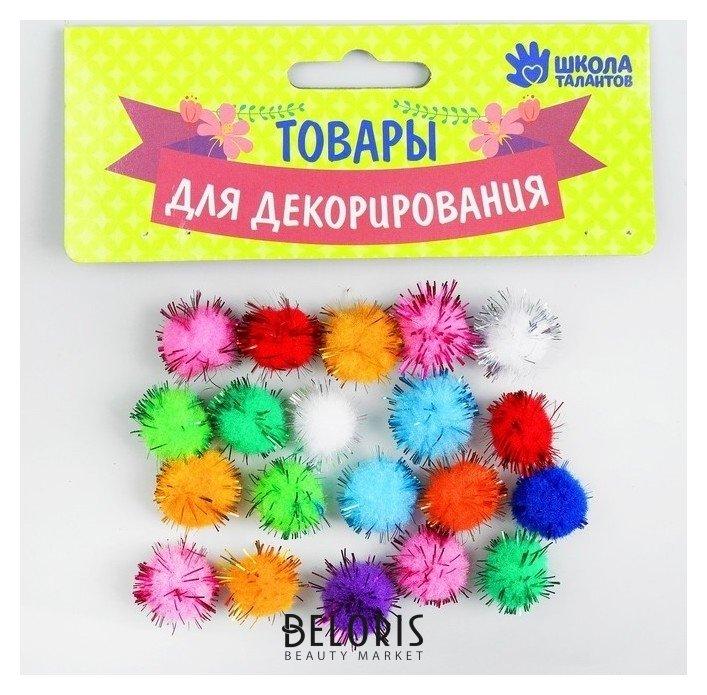 Купить Набор текстильных деталей для декора «Бомбошки» 20 шт. набор, размер 1 шт. 1, 8 см, NNB, Россия