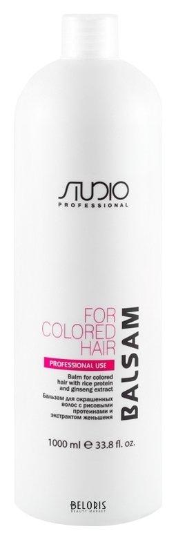 Бальзам для волос Kapous