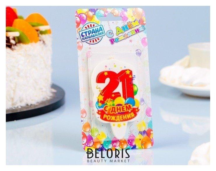 Купить Свеча для торта цифра «С днём рождения» 21 красная, 5х8, 5см, Страна Карнавалия, Россия