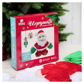 Набор для создания игрушки из плюша «Дед мороз», игла  NNB