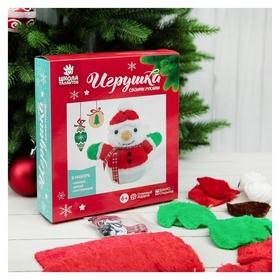 Набор для создания игрушки из плюша «Снеговик», игла  NNB