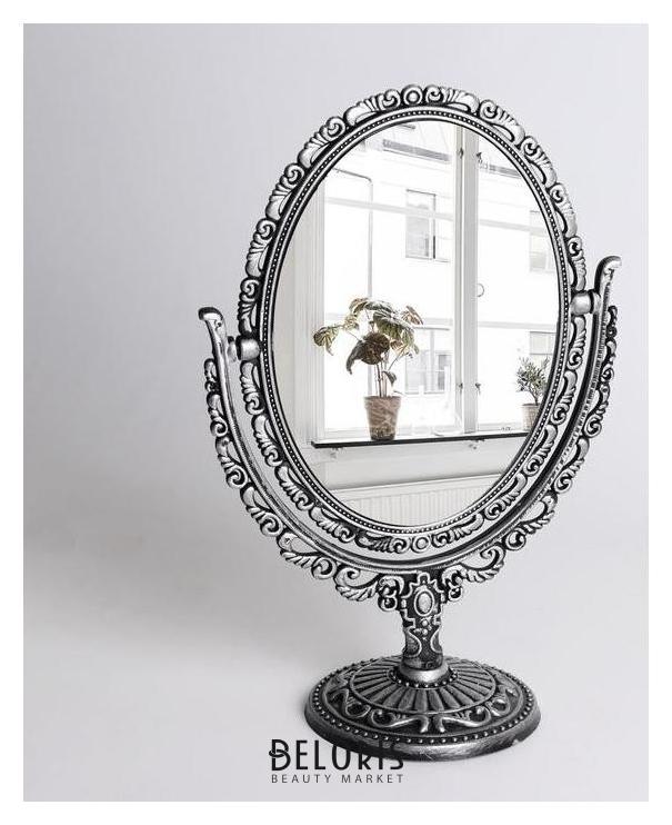 Купить Зеркало настольное «Ажур», двустороннее, с увеличением, зеркальная поверхность 11, 5 × 15, 7 см, цвет серебряный, NNB, Россия