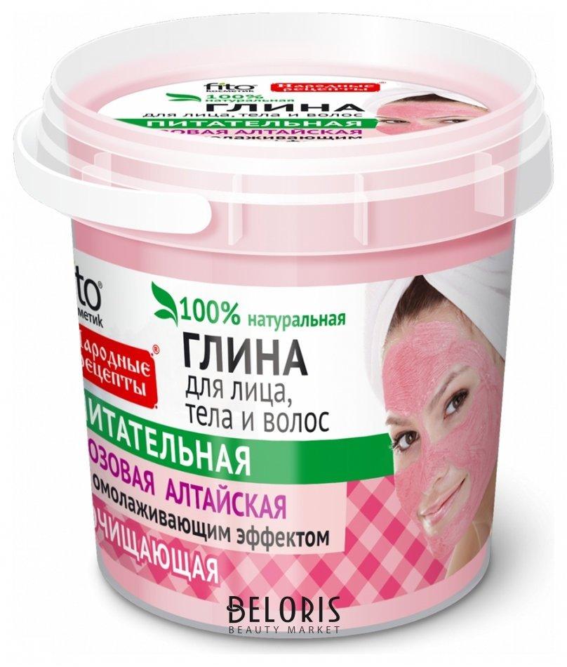 Глина для волос ФитокосметикГлина для волос<br>Алтайская розовая глина от Фитокосметик для лица, тела и волос. Очищающая, с омолаживающим эффектом. Маска для лица на основе розовой алтайской глины очищает, смягчает, освежает кожу и разглаживает морщинки. Маска для тела восстанавливает кожу, устраняет признаки целлюлита. Маска для волос восстанавливает структуру волос, глубоко питает, делает их гуще, придает объем и ухоженный вид.<br>Пол: Женский; Объем мл: 155;