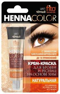 """Крем-краска для бровей и ресниц """"Henna color""""  Фитокосметик"""