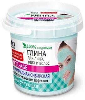 Изумрудная сибирская глина для лица, тела и волос  Фитокосметик