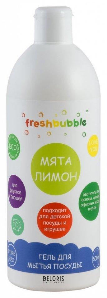 Средство для уборки LevranaСредство для уборки<br>Подходит для детской посуды и игрушек, а также фруктов и овощей. В основе нашего геля растительный ПАВ из кокоса и глюкозы, он очень мягкий и безопасный. Гель полностью смывается с посуды, попадая в воду не загрязняет её. Не используйте больше средства, чем рекомендовано. В таком случае расход будет более экономичный. Из-за натурального состава, возможнолегкое изменение консистенции или цвета продукта, что никак не влияет на потребительские свойства. Меры предосторожности: хранить в защищенном от детей месте. При попадании в глаза сразу промойте водой. При проглатывании обратитесь к врачу и покажите упаковку.<br>Пол: Женский; Возраст: Детский; Линейка: Freshbubble; Объем мл: 500;