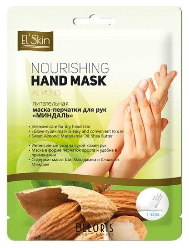 Маска для рук SkinliteМаска для рук<br>Интенсивный уход за сухой кожей рук  Маска в форме перчаток проста и удобна в применении  Содержит масла Ши, Макадамии и Сладкого Миндаля 1 пара Питательная маска-перчатки для рук МИНДАЛЬ глубоко увлажняет и питает кожу рук, предотвращает шелушение и защищает от негативного воздействия окружающей среды. Богатый набор масел, входящих в состав маски, таких как масло сладкого миндаля, масло Ши и макадамии замедляет старение клеток, восстанавливает эластичность и упругость кожи. Экстракты лекарственных трав, пантенол и витамины Е способствуют быстрому заживлению микротрещин и снимают раздражение кожи. Маска в форме перчаток позволит сделать процедуру наиболее эффективной и приятной, а необычайно легкая текстура мгновенно впитывается, не оставляя липких и жирных следов. Отлично ухаживает за кутикулами и ногтями. После применения маски для рук Ваша кожа надолго останется гладкой, эластичной и шелковистой!<br>Пол: Женский; Линейка: El Skin; Количество шт: 1;