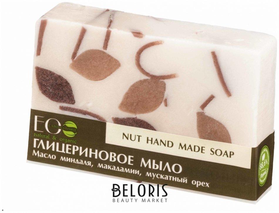 Мыло для лица EcolabМыло для лица<br>Глицериновое мыло ручной работы. Глицериновое мыло ручной работы от ECOLAB содержит в своем составе масло Миндаля, экстракт Мускатного ореха, масло Макадамии. Органическое масло миндаля. Особенность органического экстракта в том, что он получен из растения, выращенного в чистых условиях. Органический экстракт соответствует строжайшим европейским требованиям качества, что подтверждают соответствующие эко-сертификаты наших поставщиков.Экстракт пассифлоры обладает уникальными свойствами эффективно увлажнять и освежать кожу. Органическое масло макадамии. Особенность органического экстракта в том, что он получен из растения, выращенного в чистых условиях. Органический экстракт соответствует строжайшим европейским требованиям качества, что подтверждают соответствующие эко-сертификаты наших поставщиков.Экстракт пассифлоры обладает уникальными свойствами эффективно увлажнять и освежать кожу.<br>Пол: Женский; Вес г: 130;