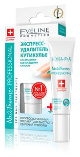 Препарат для быстрого удаления кутикулы  Eveline Cosmetics