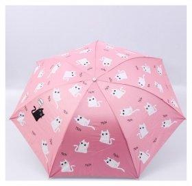 """Зонт механический """"Meow"""", 7 спиц, D=94 Cm  NNB"""