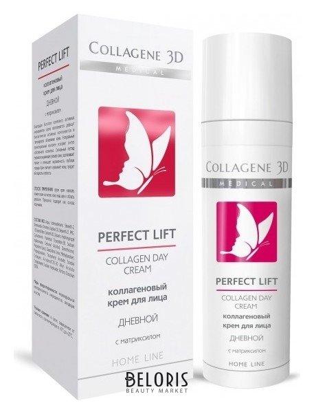 Крем для лица Medical Collagene 3D Крем для лица дневной Perfect lift