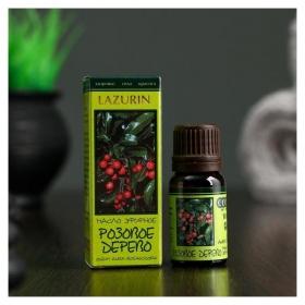 """Эфирное масло """"Розового дерева"""" в индивидуальной упаковке, 10 мл  Lazurin"""