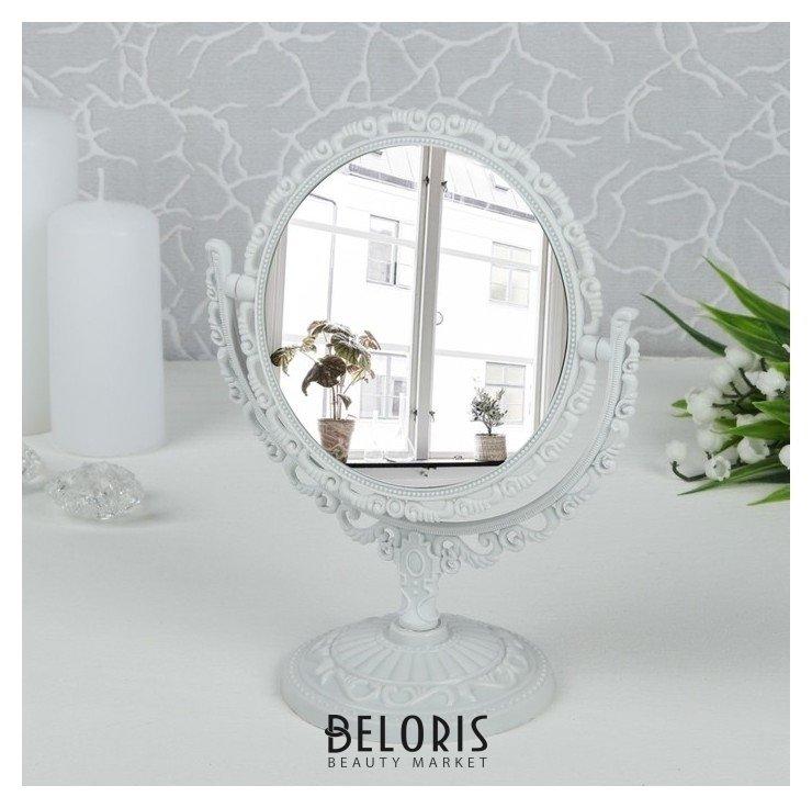 Купить Зеркало настольное «Ажур», двустороннее, с увеличением, D зеркальной поверхности 9, 5 см, цвет белый, NNB, Россия