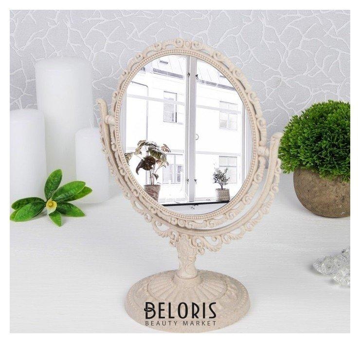 Купить Зеркало настольное «Ажур», с увеличением, D зеркальной поверхности — 12, 5 см, цвет бежевый, NNB, Россия