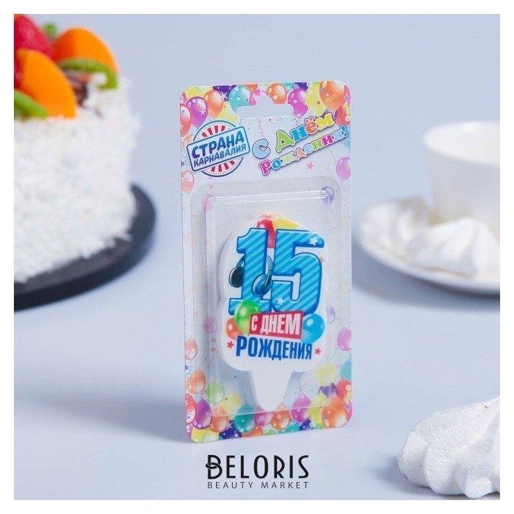 Купить Свеча для торта цифра С днём рождения 15 голубая, Страна Карнавалия, Россия