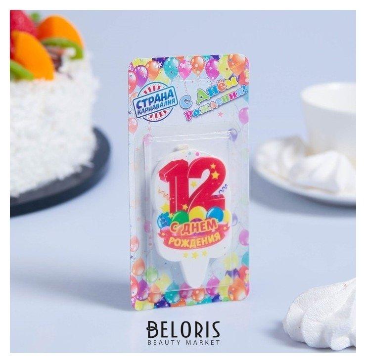 Купить Свеча для торта цифра С днём рождения 12 красная, Страна Карнавалия, Россия