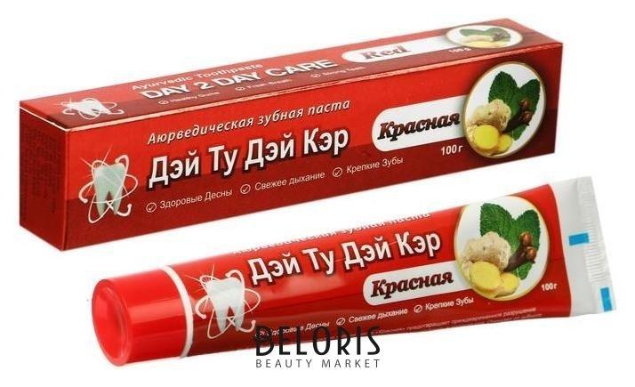 Зубная паста аюрведическая Дэй Ту Дэй Кэр защита от кариеса, 100 г