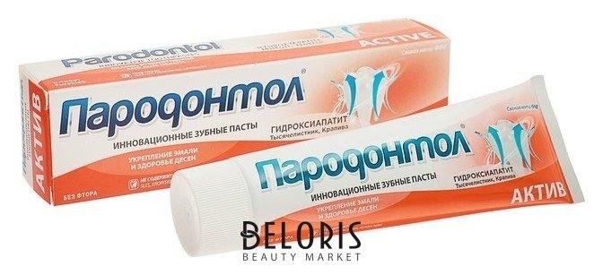 Купить Зубная паста Пародонтол актив, в тубе, 134 г, Россия