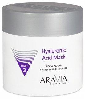 """Крем-маска с эффектом супер увлажнения """"Hyaluronic acid mask""""  Aravia Professional"""