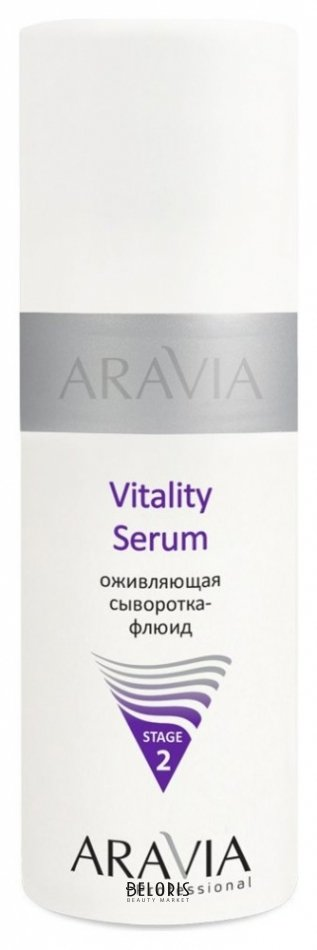 Флюид для лица Aravia ProfessionalФлюид для лица<br>Питательная сыворотка с активным восстановительным и антиоксидантным комплексом. Идеально подходит для ухода за кожей после пилингов и прочих интенсивных процедур, а также ухода за кожей век. Нежная тающая эмульсия увлажняет кожу, стимулирует естественный процесс регенерации здоровых клеток. Улучшает эластичность и тургор кожи. Защищает структуру клеточных мембран и восстанавливает барьерные функции кожного покрова. Назначение: интенсивный уход за сухой и обезвоженной кожей. Примечание: для сухой и зрелой кожи.<br>Пол: Женский; Объем мл: 150;