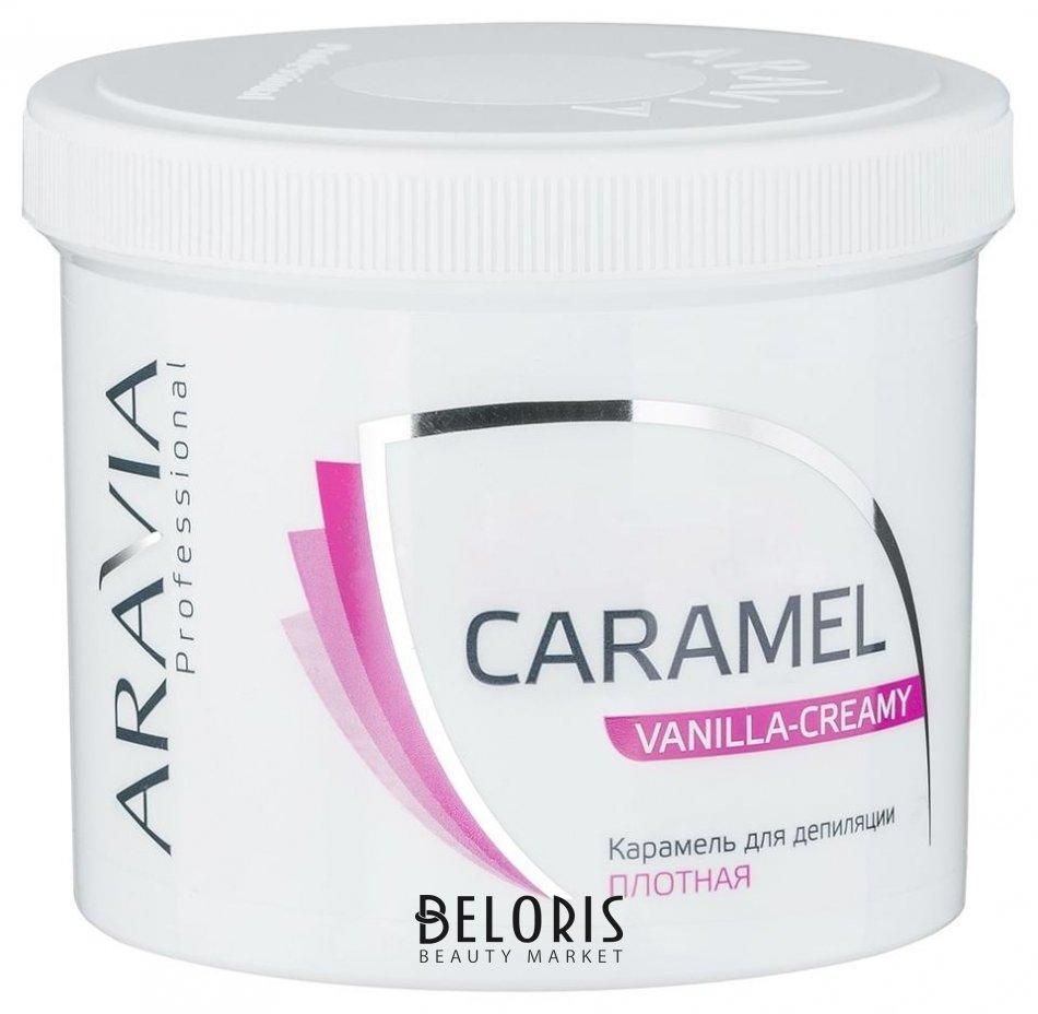 Паста для шугаринга для тела Aravia ProfessionalПаста для шугаринга для тела<br>Назначение: для всех типов волос. Зоны депиляции: все зоны. Рабочая температура продукта: 37-40С Техника депиляции: мануальная. Расход: от 15 процедур. Карамель для шугаринга плотной консистенции для мануальной техники сахарной депиляции всех видов волос длиной от 2 до 5 мм. Карамель рекомендуется для работы в жарких, влажных и плохо проветриваемых помещениях. Её также используют, если у косметолога горячие руки или при депиляции волос с участков кожи с повышенной влажностью и температурой, например, подмышки или область бикини. Не травмирует живые клетки кожи.<br>Пол: Женский; Вес г: 750;