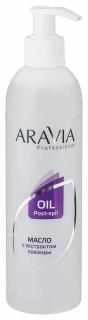 Масло после депиляции для чувствительной кожи  Aravia Professional