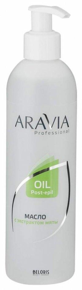 Масло для тела Aravia ProfessionalМасло для тела<br>Масло с экстрактом мяты дарит чувство комфорта, гладкости и шелковистости. Идеально удаляет с кожи остатка воска. Масло мгновенно впитывается, буквально тая на коже и не оставляя жирного блеска. Масло ARAVIA Professional предназначено для кожи, имеющей сильную реакцию после депиляции. Активные компоненты: экстракт мяты - мята усиливает защитные функции эпидермиса, обладает успокаивающим и болеутоляющим действием, снимает усталость, усиливает капиллярное кровообращение, хорошо влияет на чувствительную кожу.<br>Пол: Женский; Объем мл: 300;