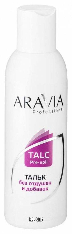 Тальк для тела Aravia Professional
