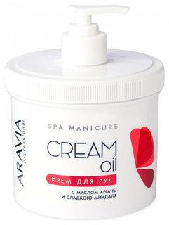 """Крем для рук """"Cream oil"""" с маслом арганы и сладкого миндаля  Aravia Professional"""