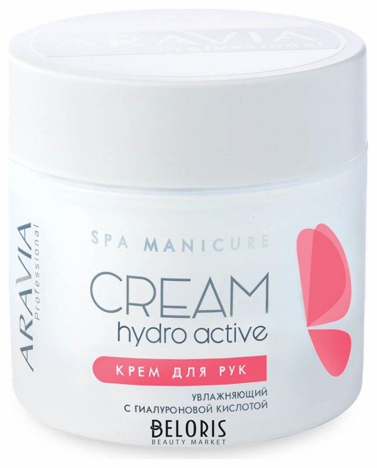 Крем для рук Aravia ProfessionalКрем для рук<br>Крем для интенсивного увлажнения кожи рук, с эффектом защиты от увядания. Крем быстро впитывается, насыщая кожу влагой, повышает упругость, снимает сухость кожи, возвращая ей мягкость и нежность. Содержит гиалуроновую кислоту, гидролизат коллагена, а также масло сои и оливы. Высокое содержание липидов способствует восстановлению защитного гидролипидного барьера. Особенности: салонный объем, гигиеничное использование. Сочетается с парафинотерапией. Приятный аромат.<br>Пол: Женский; Объем мл: 300;