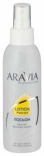 Лосьон против вросших волос  Aravia Professional