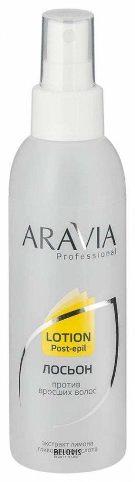 Лосьон для рук Aravia Professional