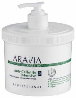 "Обёртывание антицеллюлитное ""Anti-cellulite intensive""  Aravia Professional"