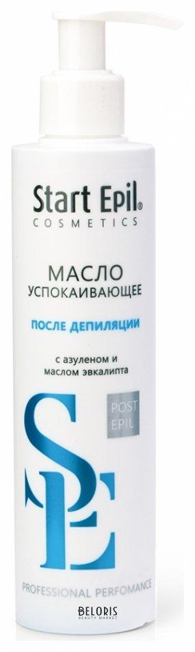 Масло для тела Start EpilМасло для тела<br>Назначение: очищение кожи от остатков жирорастворимого воска после депиляции Активные компоненты: экстракт календулы, масло оливы, азулен, витамин Е, бисаболол Масло успокаивающее предназначено для обработки кожи после восковой депиляции, быстро удаляет с кожи остатки воска, эффективно очищает поры. Азулен оказывает активное заживляющее и успокаивающее действие, снимает покраснение и раздражение кожи. Эвкалипт, обладая антисептическими свойствами, способствует быстрому восстановлению кожи после депиляции. Примечание: хранить в сухом месте при комнатной температуре.<br>Пол: Женский; Объем мл: 200;