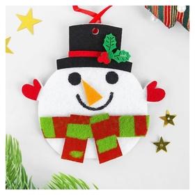 Набор для творчества - создай ёлочное украшение из фетра «Снеговичок в шапочке»  NNB