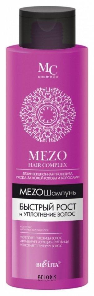 Шампунь для волос BelitaШампунь для волос<br>МезоШампунь деликатно очищает волосы, способствует их укреплению и уплотнению, что приводит к росту сильных и эластичных волос. Эффективно подготавливает кожу головы для интенсивного воздействия остальных средств линии. Активные компоненты в комплексном сочетании эффективно укрепляют волосяные луковицы, уплотняют волосы по всей длине, делают их более густыми и объемными, стимулируют быстрый рост.<br>Пол: Женский; Линейка: MezoHair; Объем мл: 520;